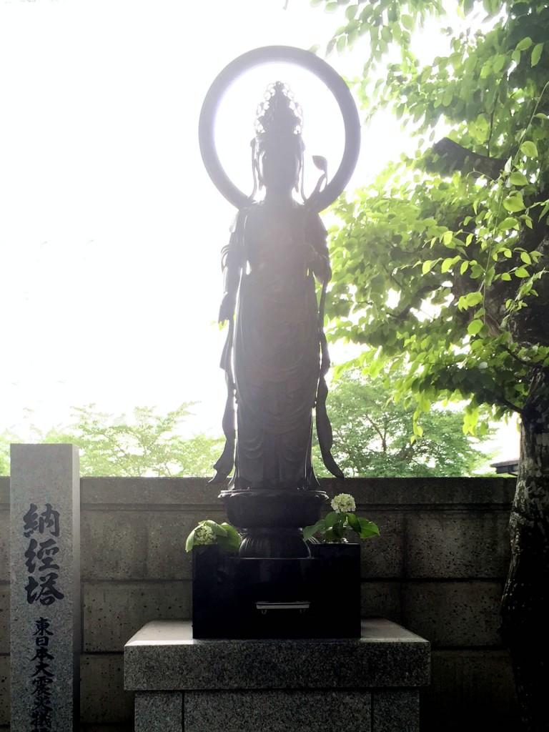 東日本大震災犠牲者慰霊塔